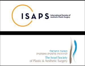 האיגוד הישראלי לכירוגיה פלסטית ואסתטית